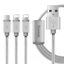 Оригинален USB кабел Baseus Portman Series 1.2М 3in1 Micro USB, iPhone USB Charging Cable, iPhone USB Data cable - сребрист