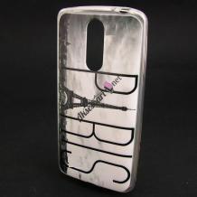 Силиконов калъф / гръб / TPU за Coolpad Torino S - сив / Paris