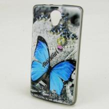 Силиконов калъф / гръб / TPU за Meizu M5c - сив / синя пеперуда