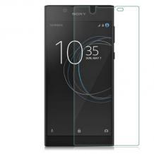 Стъклен скрийн протектор / 9H Magic Glass Real Tempered Glass Screen Protector / за дисплей нa Sony Xperia 1 II