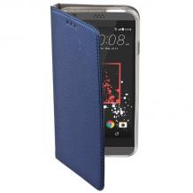 Кожен калъф Magnet Case със стойка за HTC Desire 628 - тъмно син