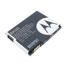 Батерия Motorola BX-50