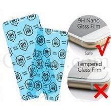 Удароустойчив скрийн протектор / FLEXIBLE Nano Screen Protector / за дисплей на Apple iPhone 11 Pro Max