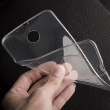 Ултра тънък силиконов калъф / гръб / TPU Ultra Thin за Motorola Nexus 6 - прозрачен