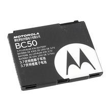 Батерия Motorola BC-50