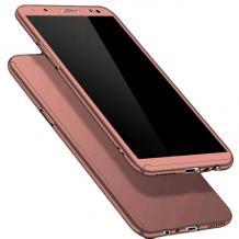 Твърд гръб Magic Skin 360° FULL за Xiaomi Redmi Note 8 Pro - Rose Gold