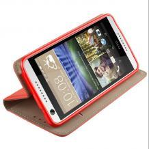 Кожен калъф Magnet Case със стойка за HTC Desire 628 - червен