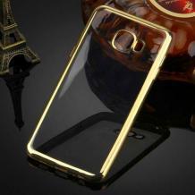 Луксозен силиконов калъф / гръб / TPU за Samsung Galaxy C5 - прозрачен / златист кант