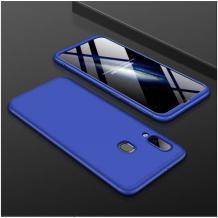 Твърд гръб Magic Skin 360° FULL за Huawei P Smart 2019 - син