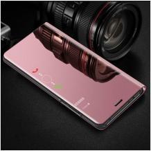 Луксозен калъф Clear View Cover с твърд гръб за Samsung Galaxy A80 - Rose Gold