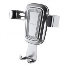 Универсална стойка за кола TOTU Gravity Car Mount за Samsung, Apple, Huawei, Lenovo, LG, HTC, Sony, Nokia, ZTE, Xiaomi - сребриста / въртяща се на 360 градуса