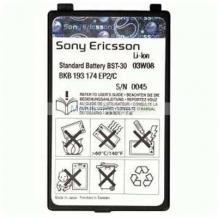 Оригинална батерия SONY ERICSSON BST-30 - Sony Ericsson F500i, J200i, J210i, K300i, K500i