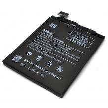 Оригинална батерия за Xiaomi Redmi Note 3 Pro BM46 - 4000mAh - 4050mAh
