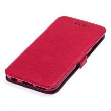 Кожен калъф Flip тефтер Flexi със стойка за Nokia 1.3 - червен
