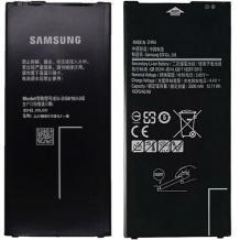Оригинална батерия EB-BG610ABE за Samsung Galaxy J4 Plus 2018 - 3300mAh