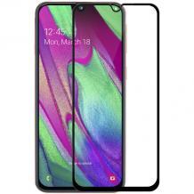5D Full Cover Pet Glass Screen Protector Samsung Galaxy S10 Plus / 5D Удароустойчив извит скрийн протектор за Samsung Galaxy S10 Plus - черен