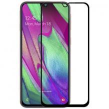 5D full cover Tempered glass Full Glue screen protector Huawei Honor 8S / Извит стъклен скрийн протектор с лепило от вътрешната страна за Huawei Honor 8S - черен