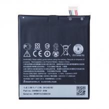Оригинална батерия за HTC Desire 626 B0PKX100 - 2000mAh