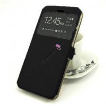 Кожен калъф Flip тефтер S-View със стойка за LG Q7 - черен / ромбове / Flexi