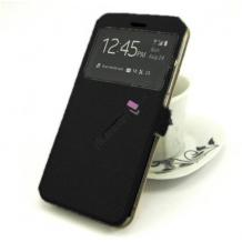 Кожен калъф Flip тефтер S-View със стойка за Nokia 2.3 - черен / ромбове / Flexi