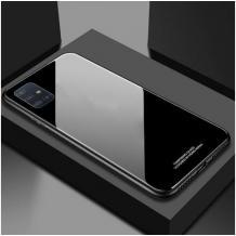 Луксозен стъклен твърд гръб за Huawei Y5p – черен