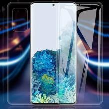 Удароустойчив извит скрийн протектор 360° / 3D Full Body Nano Shapq Memory Film / за Samsung Galaxy S20 - прозрачен / лице и гръб
