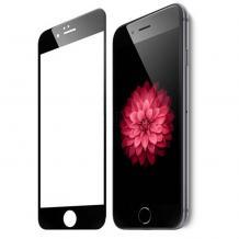 Удароустойчив скрийн протектор / FLEXIBLE Nano Screen Protector / за дисплей на Apple iPhone 6 / iPhone 6S - черен