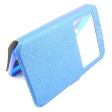 Кожен калъф Flip тефтер S-view със стойка за HTC Desire 628 - Flexi / светло син