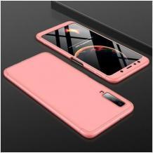 Твърд гръб Magic Skin 360° FULL за Huawei Honor 20 / Huawei Nova 5T - Rose Gold