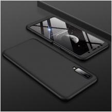 Твърд гръб Magic Skin 360° FULL за Huawei Honor 20 / Huawei Nova 5T - черен