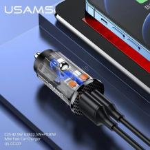 Универсално зарядно за кола USAMS US-CC127 42.5W USB 22.5W+PD 20W Mini Fast Car Charger