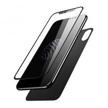 3D full cover Tempered Glass Screen Protector Baseus за Apple iPhone XS Max / Извит стъклен скрийн протектор Baseus за Apple iPhone XS Max - черен / лице и гръб