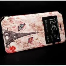Кожен калъф Flip тефтер S-View със стойка за Nokia 6.2 - Айфелова кула / пеперуди / Flexi
