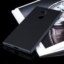 Луксозен твърд гръб за Sony Xperia XA2 Ultra - черен