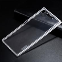 Луксозен силиконов калъф / гръб / ТПУ X-level за Sony Xperia XZ1 Compact - прозрачен