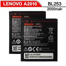 Оригинална батерия BL-253 за Lenovo A2010 - 2000mAh