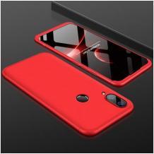 Твърд гръб Magic Skin 360° FULL за Huawei P Smart 2019 - червен