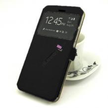 Кожен калъф Flip тефтер S-View със стойка за Motorola Moto E5 - черен / ромбове / Flexi