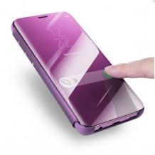 Луксозен калъф Clear View Cover с твърд гръб за Xiaomi Redmi Note 8 - лилав