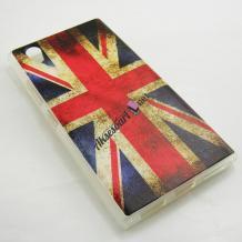 Силиконов калъф / гръб / TPU за Acer Liquid Z630 - Retro British Flag