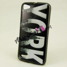 Силиконов калъф / гръб / TPU за HTC Desire 12 - черен / New York